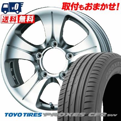175/80R16 TOYO TIRES トーヨー タイヤ PROXES CF2 SUV プロクセス CF2 SUV MAD BAHN XR-5 マッドバーン XR5 サマータイヤホイール4本セット