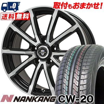 215/70R15 109/107S NANKANG ナンカン CW-20 CW-20 EXPLODE-BPV エクスプラウド BPV サマータイヤホイール4本セット