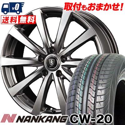 215/70R15 109/107S NANKANG ナンカン CW-20 CW-20 Euro Speed G10 ユーロスピード G10 サマータイヤホイール4本セット, スキーショップ安曇野 a71d8beb