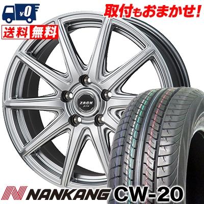 215/70R15 109/107S NANKANG ナンカン CW-20 CW-20 ZACK JP-710 ザック ジェイピー710 サマータイヤホイール4本セット【取付対象】