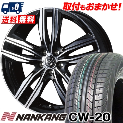 215/70R15 109/107S NANKANG ナンカン CW-20 CW-20 WEDS RIZLEY DS ウェッズ ライツレー DS サマータイヤホイール4本セット
