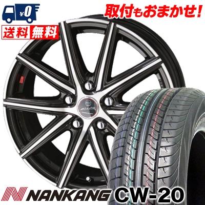 215/70R15 109/107S NANKANG ナンカン CW-20 CW-20 SMACK PRIME SERIES VANISH スマック プライムシリーズ ヴァニッシュ サマータイヤホイール4本セット