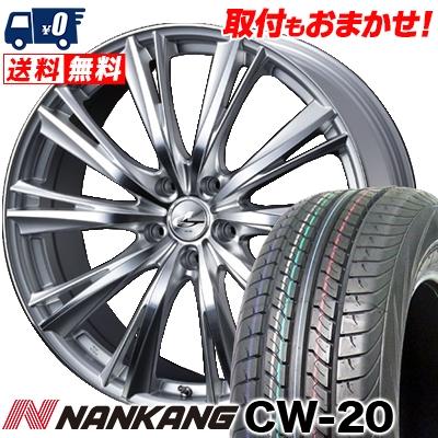 215/70R15 109/107S NANKANG ナンカン CW-20 CW-20 weds LEONIS WX ウエッズ レオニス WX サマータイヤホイール4本セット