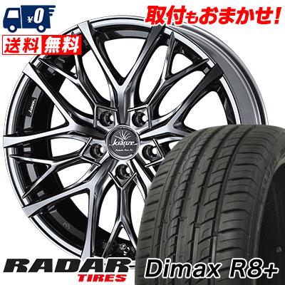 255/45R20 105Y XL RADAR レーダー Dimax R8+ ディーマックス アールエイト プラス WEDS Kranze Weaval 100EVO ウェッズ クレンツェ ウィーバル 100エボ サマータイヤホイール4本セット