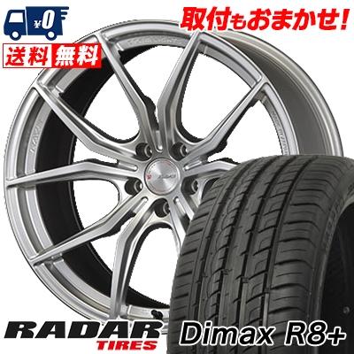 255/45R20 105Y XL RADAR レーダー Dimax R8+ ディーマックス アールエイト プラス RAYS GRAMLIGHTS 57FXX レイズ グラムライツ 57FXX サマータイヤホイール4本セット