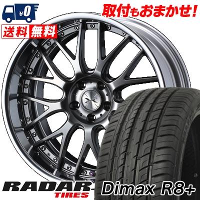 245/45R19 102Y XL RADAR レーダー Dimax R8+ ディーマックス アールエイト プラス weds MAVERICK 709M ウエッズ マーべリック 709M サマータイヤホイール4本セット