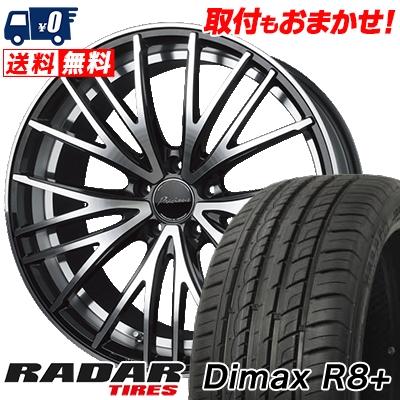245/45R19 102Y XL RADAR レーダー Dimax R8+ ディーマックス アールエイト プラス Precious AST M1 プレシャス アスト M1 サマータイヤホイール4本セット