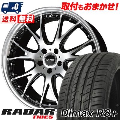245/45R19 102Y XL RADAR レーダー Dimax R8+ ディーマックス アールエイト プラス Precious AST M2 プレシャス アスト M2 サマータイヤホイール4本セット
