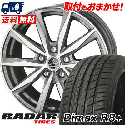 215/40R18 89Y XL RADAR レーダー Dimax R8+ ディーマックス アールエイト プラス SMACK BASALT スマック バサルト サマータイヤホイール4本セット