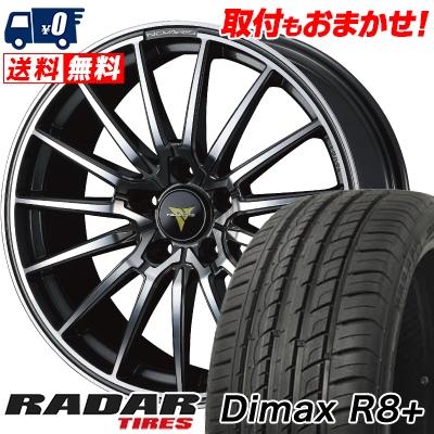 255/45R20 105Y XL RADAR レーダー Dimax R8+ ディーマックス アールエイト プラス WEDS NOVARIS BEONDE FL ウェッズ ノヴァリス ビオンド FL サマータイヤホイール4本セット
