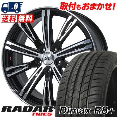 225/35R18 87Y XL RADAR レーダー Dimax R8+ ディーマックス アールエイト プラス Bahnsport TYPE 525 バーンシュポルト タイプ525 サマータイヤホイール4本セット