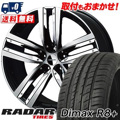 255/45R20 105Y XL RADAR レーダー Dimax R8+ ディーマックス アールエイト プラス ESTATUS Style-ZTR エステイタス スタイルZTR サマータイヤホイール4本セット