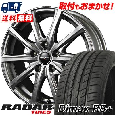 215/45R18 RADAR レーダー DimaxR8+ ディーマックス アールエイト プラス EuroSpeed V25 ユーロスピード V25 サマータイヤホイール4本セット