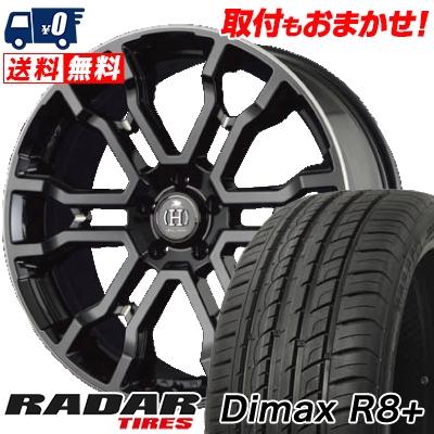 245/45R19 102Y XL RADAR レーダー Dimax R8+ ディーマックス アールエイト プラス RAYS FULL CROSS CROSS SLEEKERS T6 レイズ フルクロス クロススリーカーズ T6 サマータイヤホイール4本セット