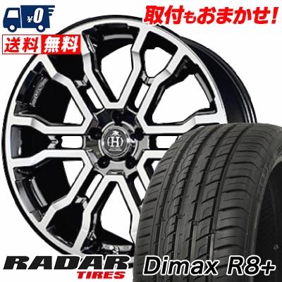 255/45R20 105Y XL RADAR レーダー Dimax R8+ ディーマックス アールエイト プラス RAYS FULL CROSS CROSS SLEEKERS T6 レイズ フルクロス クロススリーカーズ T6 サマータイヤホイール4本セット