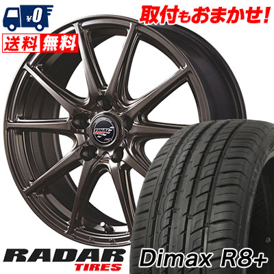 215/40R18 89Y XL RADAR レーダー Dimax R8+ ディーマックス アールエイト プラス FINALSPEED GR-Volt ファイナルスピード GRボルト サマータイヤホイール4本セット