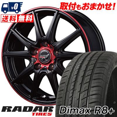 225/45R18 95Y XL RADAR レーダー Dimax R8+ ディーマックス アールエイト プラス FINALSPEED GR-Volt ファイナルスピード GRボルト サマータイヤホイール4本セット