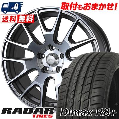 215/40R18 89Y XL RADAR レーダー Dimax R8+ ディーマックス アールエイト プラス IGNITE XTRACK イグナイト エクストラック サマータイヤホイール4本セット