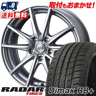 225/45R18 95Y XL RADAR レーダー Dimax R8+ ディーマックス アールエイト プラス JOKER HUNTER ジョーカー ハンター サマータイヤホイール4本セット