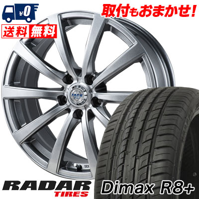 215/45R18 93Y XL RADAR レーダー DimaxR8+ ディーマックス アールエイト プラス ZACK JP-110 ザック JP110 サマータイヤホイール4本セット