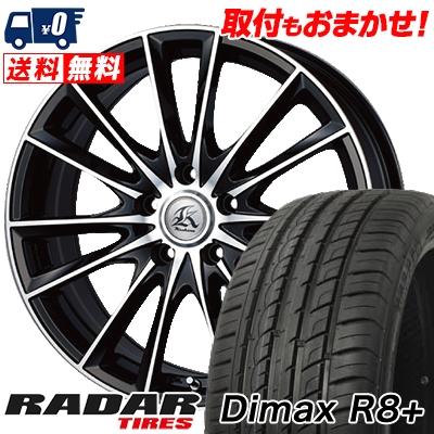 215/40R18 89Y XL RADAR レーダー Dimax R8+ ディーマックス アールエイト プラス Kashina FV7 カシーナ FV7 サマータイヤホイール4本セット