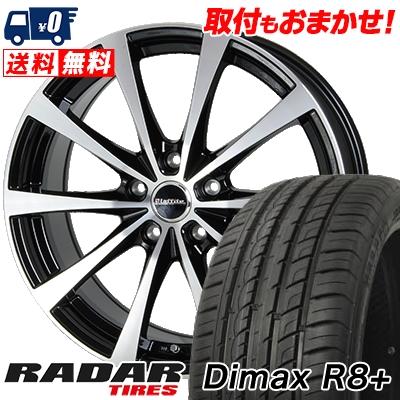 225/45R18 95Y XL RADAR レーダー Dimax R8+ ディーマックス アールエイト プラス Laffite LE-03 ラフィット LE-03 サマータイヤホイール4本セット