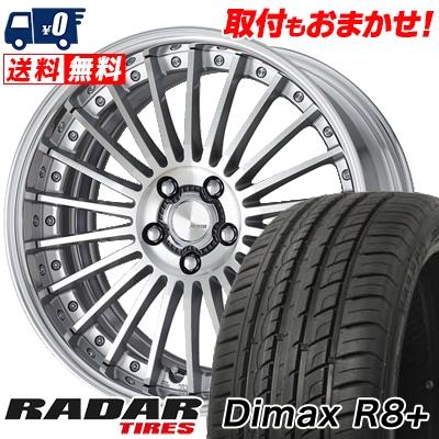 235/55R19 105W XL RADAR レーダー Dimax R8+ ディーマックス アールエイト プラス WORK LANVEC LF1 ワーク ランベック エルエフワン サマータイヤホイール4本セット