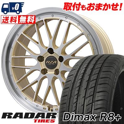 225/35R18 87Y XL RADAR レーダー Dimax R8+ ディーマックス アールエイト プラス Leycross REZERVA レイクロス レゼルヴァ サマータイヤホイール4本セット