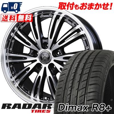 245/45R19 102Y XL RADAR レーダー Dimax R8+ ディーマックス アールエイト プラス BADX LOXARNY EX MATRIX JUNIOR バドックス ロクサーニ EX マトリックスジュニア サマータイヤホイール4本セット