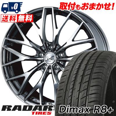 225/40R19 93Y XL RADAR レーダー Dimax R8+ ディーマックス アールエイト プラス weds LEONIS MX ウェッズ レオニス MX サマータイヤホイール4本セット