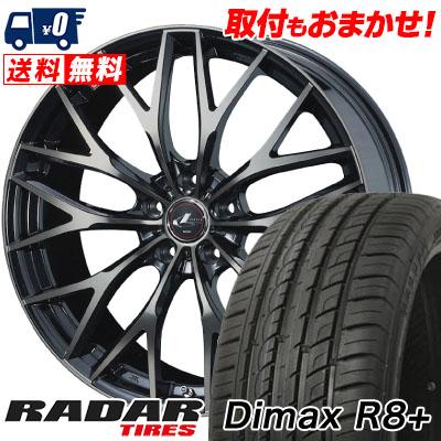 225/45R19 96Y XL RADAR レーダー Dimax R8+ ディーマックス アールエイト プラス weds LEONIS MX ウェッズ レオニス MX サマータイヤホイール4本セット