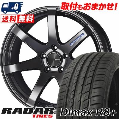 235/55R19 105W XL RADAR レーダー Dimax R8+ ディーマックス アールエイト プラス ENKEI PerformanceLine PF-07 エンケイ パフォーマンスライン PF07 サマータイヤホイール4本セット