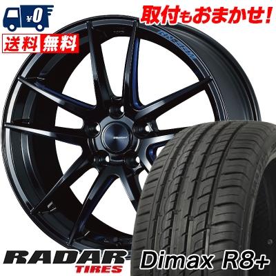 225/35R18 87Y XL RADAR レーダー Dimax R8+ ディーマックス アールエイト プラス WedsSport RN-55M ウェッズスポーツ RN-55M サマータイヤホイール4本セット【取付対象】