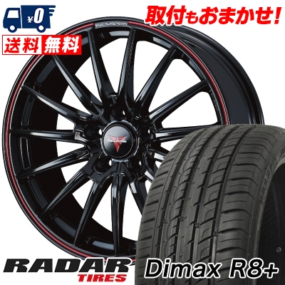 225/45R18 95Y XL RADAR レーダー Dimax R8+ ディーマックス アールエイト プラス WEDS NOVARIS ROHGUE SO ウェッズ ノヴァリス ローグ SO サマータイヤホイール4本セット