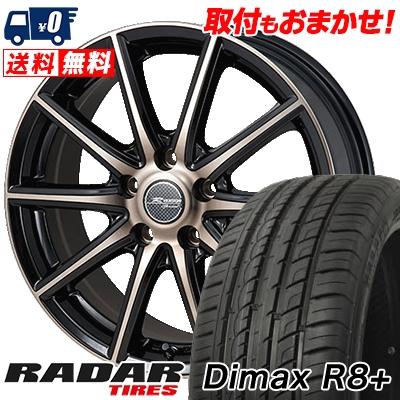 225/45R18 95Y XL RADAR レーダー Dimax R8+ ディーマックス アールエイト プラス MONZA R VERSION Sprint モンツァ Rヴァージョン スプリント サマータイヤホイール4本セット