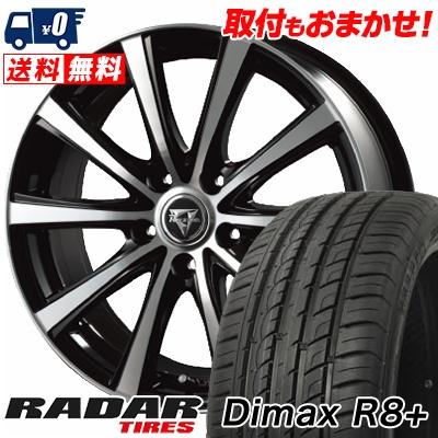 【エントリーでポイント5倍】 215/40R18 89Y XL RADAR レーダー Dimax R8+ ディーマックス アールエイト プラス Razee XV レイジー XV サマータイヤホイール4本セット