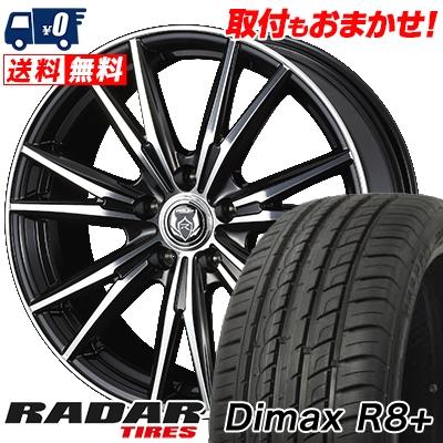 225/45R18 95Y XL RADAR レーダー Dimax R8+ ディーマックス アールエイト プラス WEDS RIZLEY DK ウェッズ ライツレーDK サマータイヤホイール4本セット