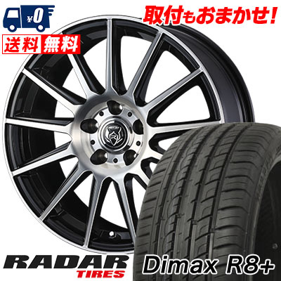 225/45R18 95Y XL RADAR レーダー Dimax R8+ ディーマックス アールエイト プラス WEDS RIZLEY KG ウェッズ ライツレーKG サマータイヤホイール4本セット