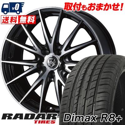 225/35R18 87Y XL RADAR レーダー Dimax R8+ ディーマックス アールエイト プラス WEDS RIZLEY VS ウェッズ ライツレー VS サマータイヤホイール4本セット