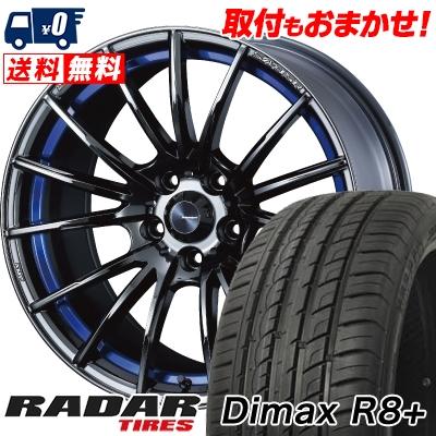 225/35R18 87Y XL RADAR レーダー Dimax R8+ ディーマックス アールエイト プラス WedsSport SA-35R ウェッズスポーツ SA-35R サマータイヤホイール4本セット【取付対象】