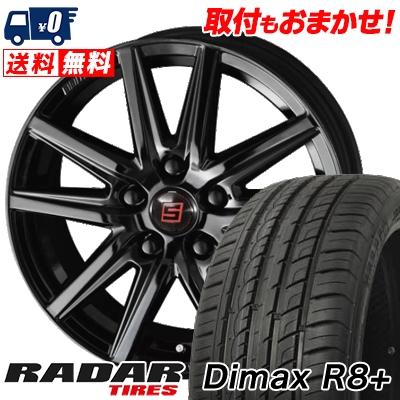 215/40R18 89Y XL RADAR レーダー Dimax R8+ ディーマックス アールエイト プラス SEIN SS BLACK EDITION ザイン エスエス ブラックエディション サマータイヤホイール4本セット