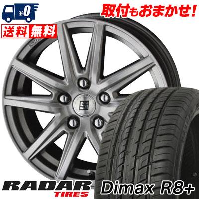 225/35R18 87Y XL RADAR レーダー Dimax R8+ ディーマックス アールエイト プラス SEIN SS ザイン エスエス サマータイヤホイール4本セット