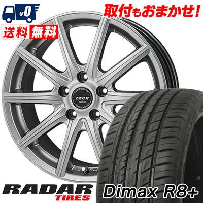 215/45R18 93Y XL RADAR レーダー DimaxR8+ ディーマックス アールエイト プラス ZACK SPORT-01 ザック シュポルト01 サマータイヤホイール4本セット