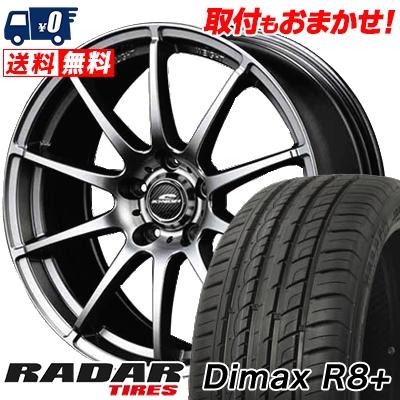 215/45R18 93Y XL RADAR レーダー DimaxR8+ ディーマックス アールエイト プラス SCHNEDER StaG シュナイダー スタッグ サマータイヤホイール4本セット