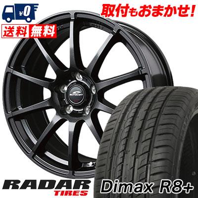 215/40R18 89Y XL RADAR レーダー Dimax R8+ ディーマックス アールエイト プラス SCHNEDER StaG シュナイダー スタッグ サマータイヤホイール4本セット
