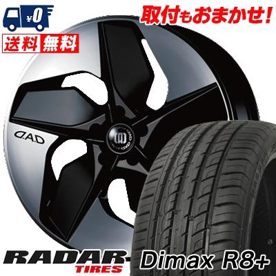 255/45R20 105Y XL RADAR レーダー Dimax R8+ ディーマックス アールエイト プラス GARSON D.A.D VORTESTAR ギャルソン D.A.D ボルテスター サマータイヤホイール4本セット
