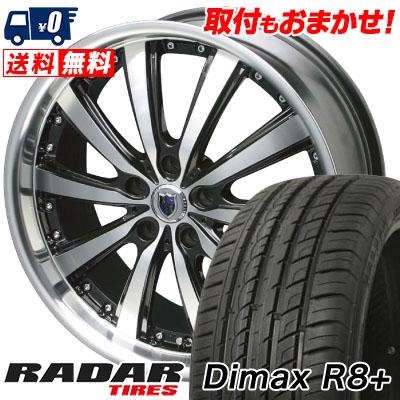 235/55R19 105W XL RADAR レーダー Dimax R8+ ディーマックス アールエイト プラス STEINER VS-5 シュタイナー VS5 サマータイヤホイール4本セット