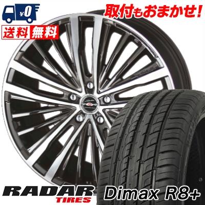 255/45R20 105Y XL RADAR レーダー Dimax R8+ ディーマックス アールエイト プラス SHALLEN XR-75 MONOBLOCK シャレン XR75 モノブロック サマータイヤホイール4本セット