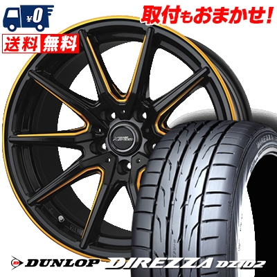 245/40R18 97W DUNLOP ダンロップ DIREZZA DZ102 ディレッツァ DZ102 CROSS SPEED PREMIUM RS10 クロススピード プレミアム RS10 サマータイヤホイール4本セット