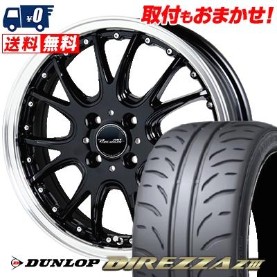 195/50R15 82V DUNLOP ダンロップ DIREZZA Z3 ディレッツァ Z3 Precious AST M2 プレシャス アスト M2 サマータイヤホイール4本セット